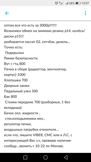 http://s9.uploads.ru/t/aEriu.png