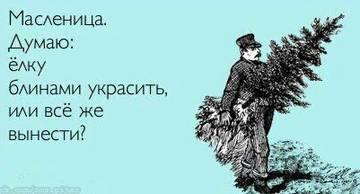 http://s9.uploads.ru/t/aFvX2.jpg