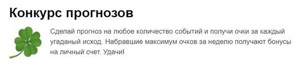 http://s9.uploads.ru/t/aID3T.jpg
