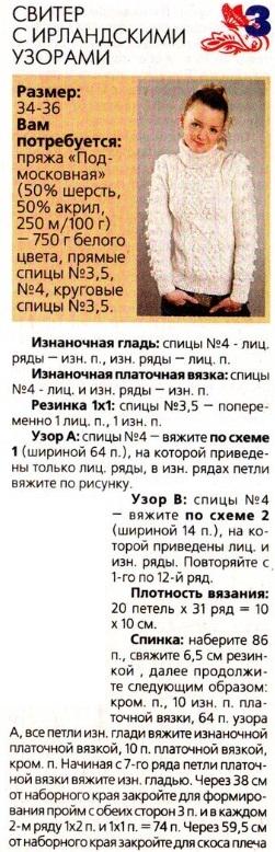 http://s9.uploads.ru/t/aKX0k.jpg