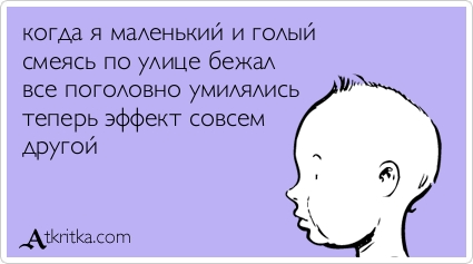 http://s9.uploads.ru/t/aKtpP.jpg