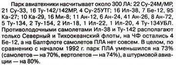 http://s9.uploads.ru/t/aLizB.jpg