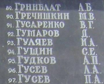 http://s9.uploads.ru/t/aOxIW.jpg