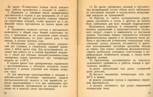 http://s9.uploads.ru/t/aPCJ1.jpg