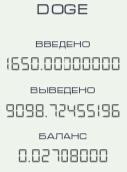 http://s9.uploads.ru/t/aPKFJ.jpg