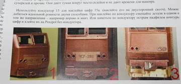 http://s9.uploads.ru/t/aPV53.png
