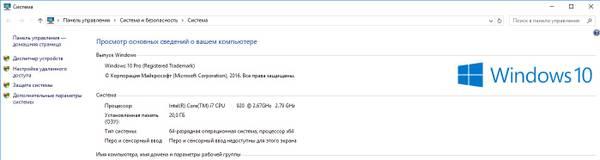 http://s9.uploads.ru/t/aX2PS.jpg