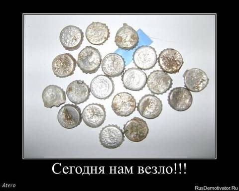 http://s9.uploads.ru/t/aY4C9.jpg