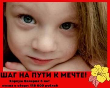 http://s9.uploads.ru/t/aZeLk.jpg
