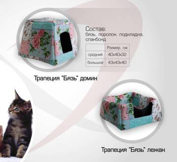 http://s9.uploads.ru/t/ab4Mu.jpg