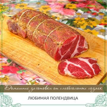 http://s9.uploads.ru/t/abFXT.jpg