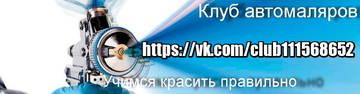 http://s9.uploads.ru/t/acHFv.jpg