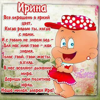 http://s9.uploads.ru/t/agS9A.jpg