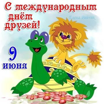 http://s9.uploads.ru/t/ai800.jpg