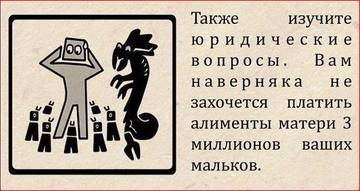 http://s9.uploads.ru/t/an0HY.jpg