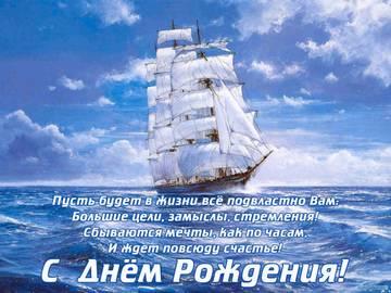 http://s9.uploads.ru/t/ap2tn.jpg