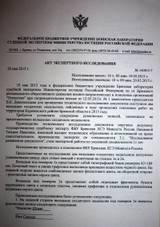 http://s9.uploads.ru/t/aqDF7.jpg