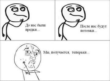 http://s9.uploads.ru/t/aqG2W.jpg