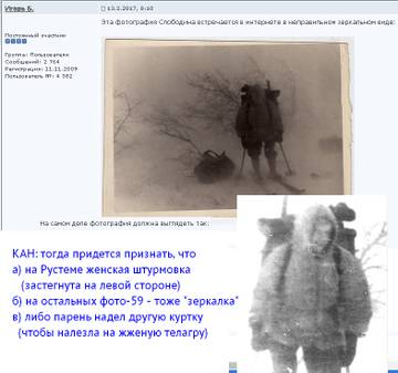 http://s9.uploads.ru/t/asTb7.jpg