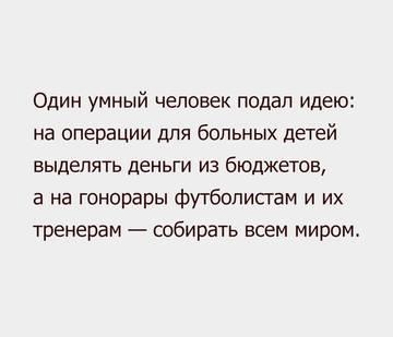 http://s9.uploads.ru/t/augf2.jpg