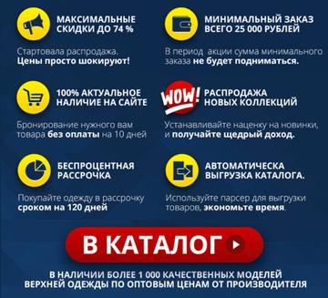 http://s9.uploads.ru/t/b2hBg.png