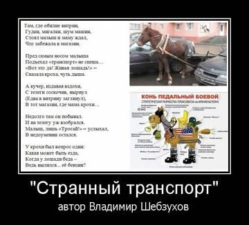http://s9.uploads.ru/t/b8dZr.jpg