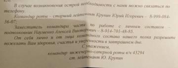 http://s9.uploads.ru/t/bCHVN.jpg