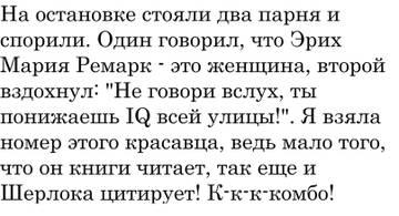 http://s9.uploads.ru/t/bFuL6.jpg