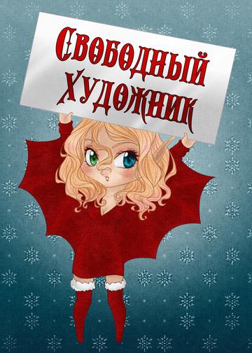 http://s9.uploads.ru/t/bIQ26.png