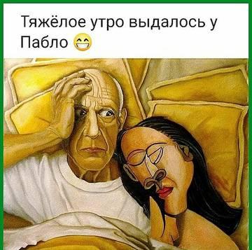 http://s9.uploads.ru/t/bOFDQ.jpg