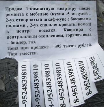 http://s9.uploads.ru/t/bOi8m.jpg