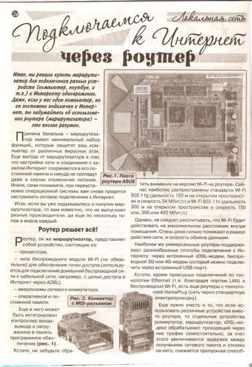http://s9.uploads.ru/t/bYho6.jpg