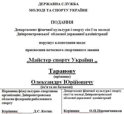 http://s9.uploads.ru/t/beAa0.jpg