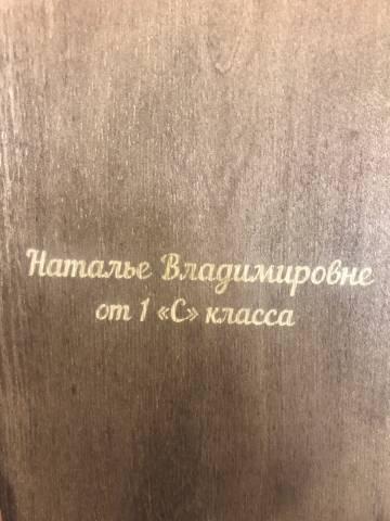 http://s9.uploads.ru/t/bjH7E.jpg
