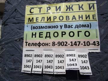 http://s9.uploads.ru/t/bmqdV.jpg