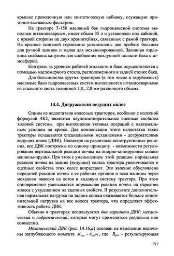 http://s9.uploads.ru/t/bn9hE.jpg