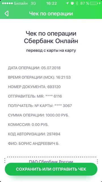 http://s9.uploads.ru/t/bp4dV.jpg