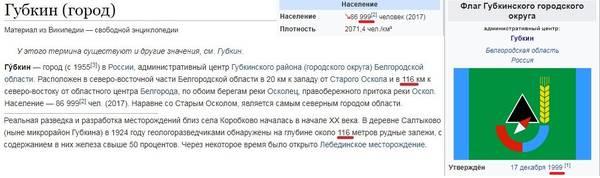 http://s9.uploads.ru/t/bp9eh.jpg