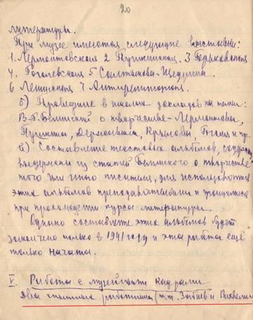 http://s9.uploads.ru/t/bsTit.jpg