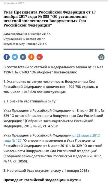 http://s9.uploads.ru/t/btimC.jpg