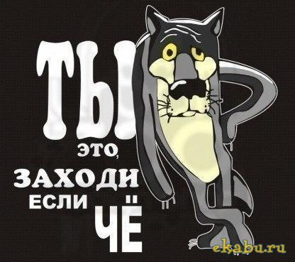 http://s9.uploads.ru/t/bwHuc.jpg