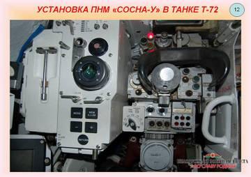 http://s9.uploads.ru/t/bwUL1.jpg