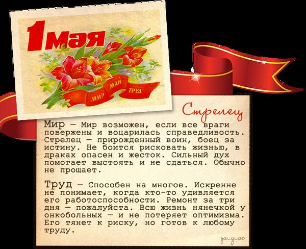 http://s9.uploads.ru/t/bxT5f.png