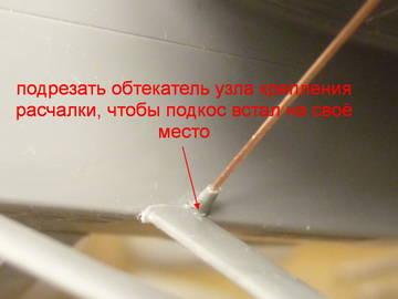 http://s9.uploads.ru/t/by2dI.jpg