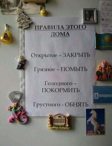 http://s9.uploads.ru/t/bzZTS.jpg