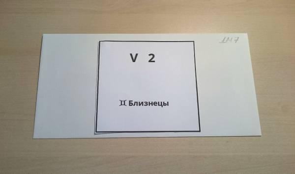 http://s9.uploads.ru/t/bzgVD.jpg