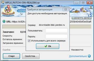 http://s9.uploads.ru/t/c2Oki.jpg