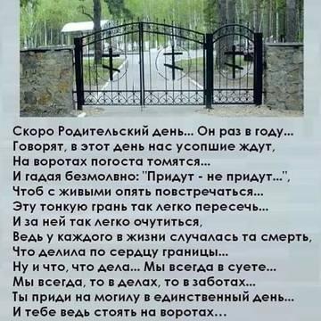 http://s9.uploads.ru/t/c2Ttf.jpg