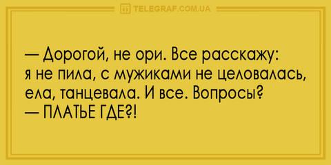 http://s9.uploads.ru/t/c2sHy.jpg