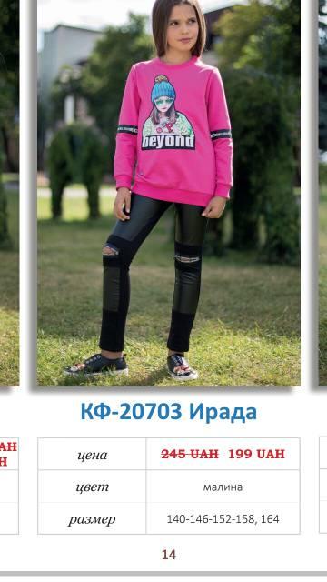 http://s9.uploads.ru/t/c5e2d.jpg